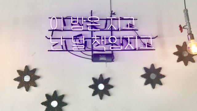 韓国定食のフォトスポット