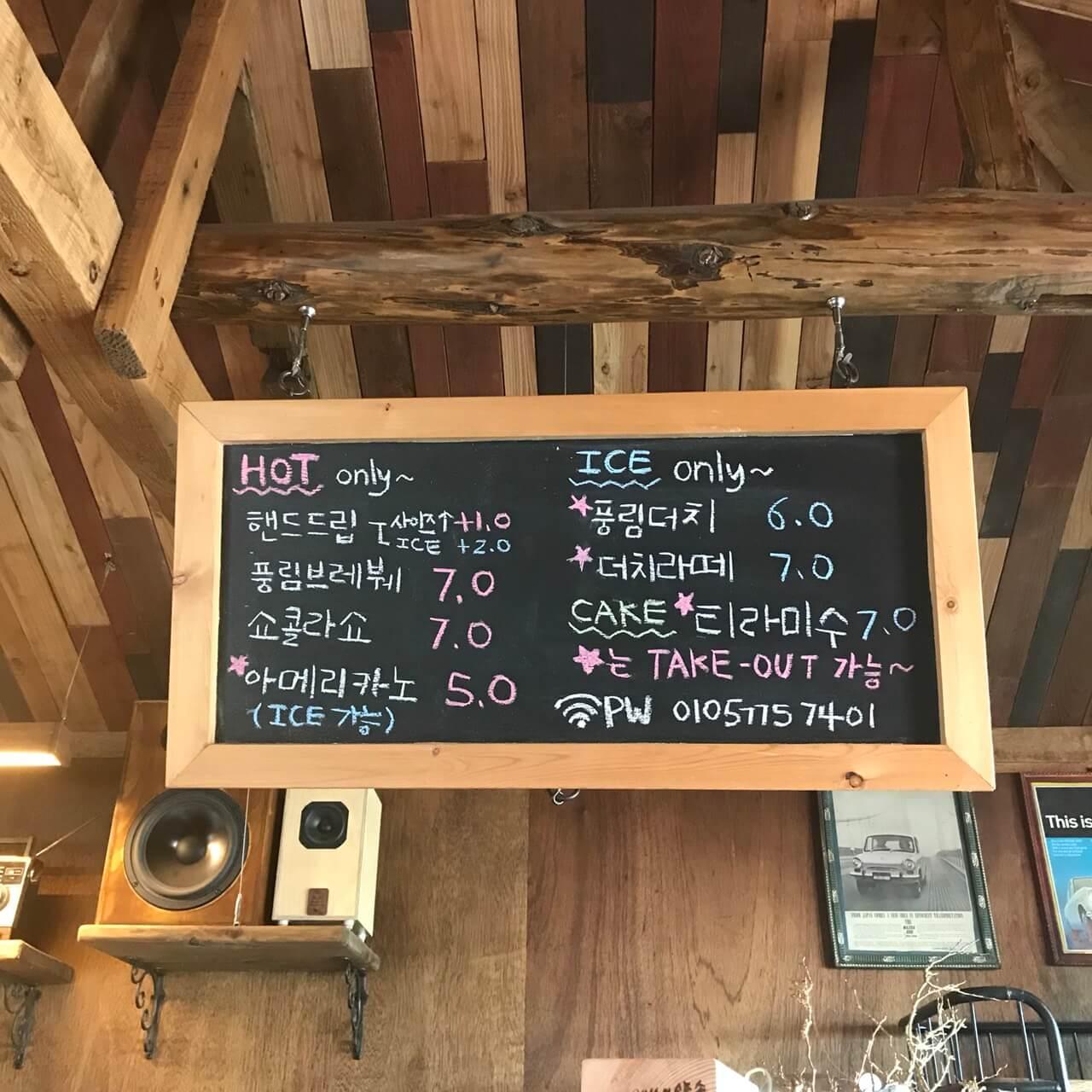 韓国・チェジュ島カフェプンニムダバンのメニュー