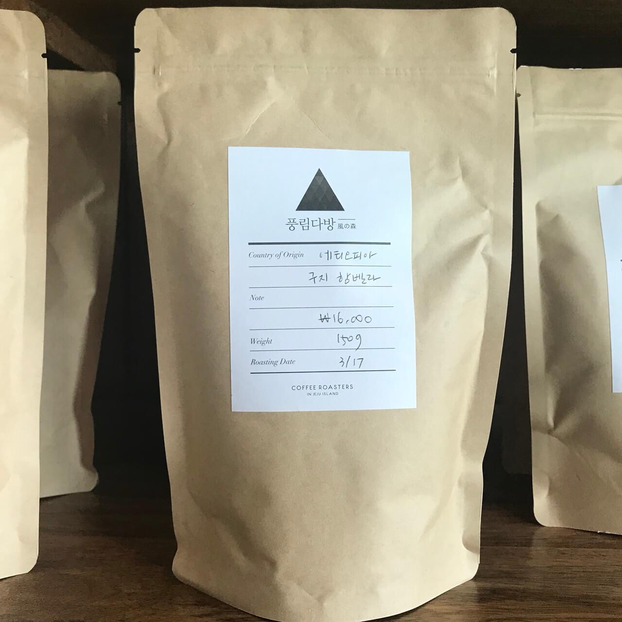 韓国・チェジュ島カフェプンニムダバンのコーヒー豆