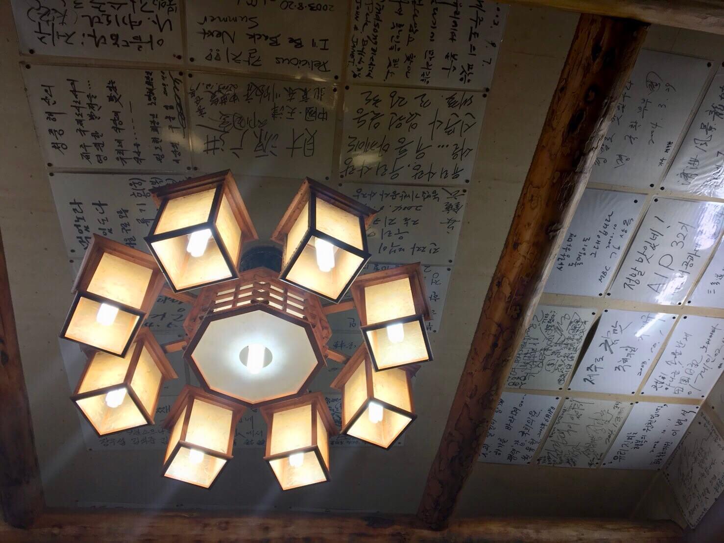 チェジュ島のユリネ食堂のサイン