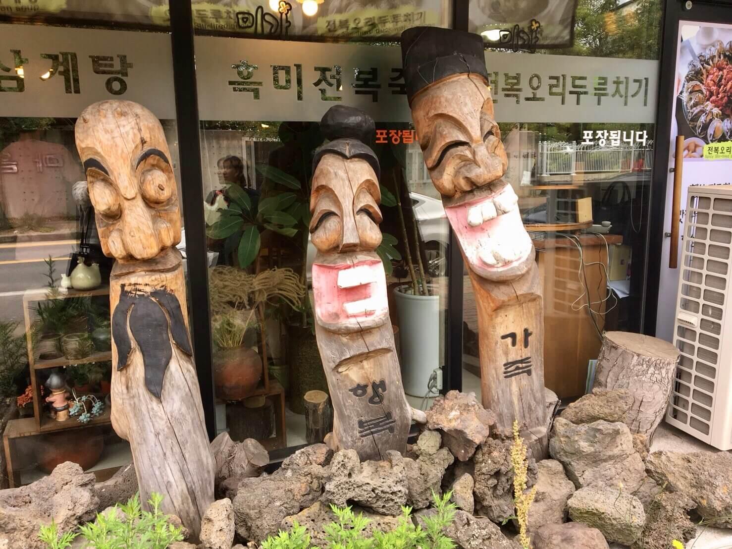 韓国・チェジュ島のサムゲタンのお店の外観