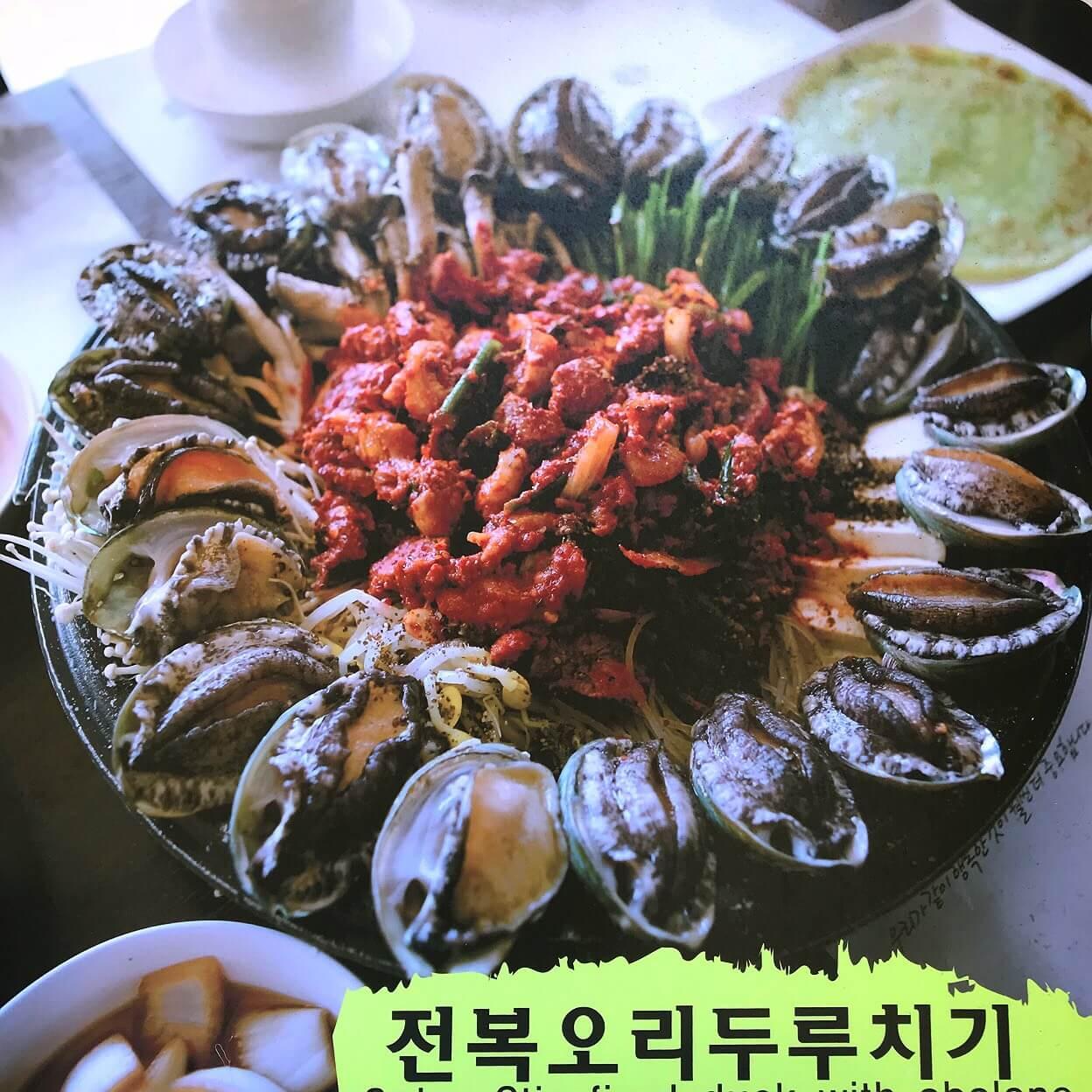 韓国・チェジュ島のサムゲタンのお店のあわび鍋