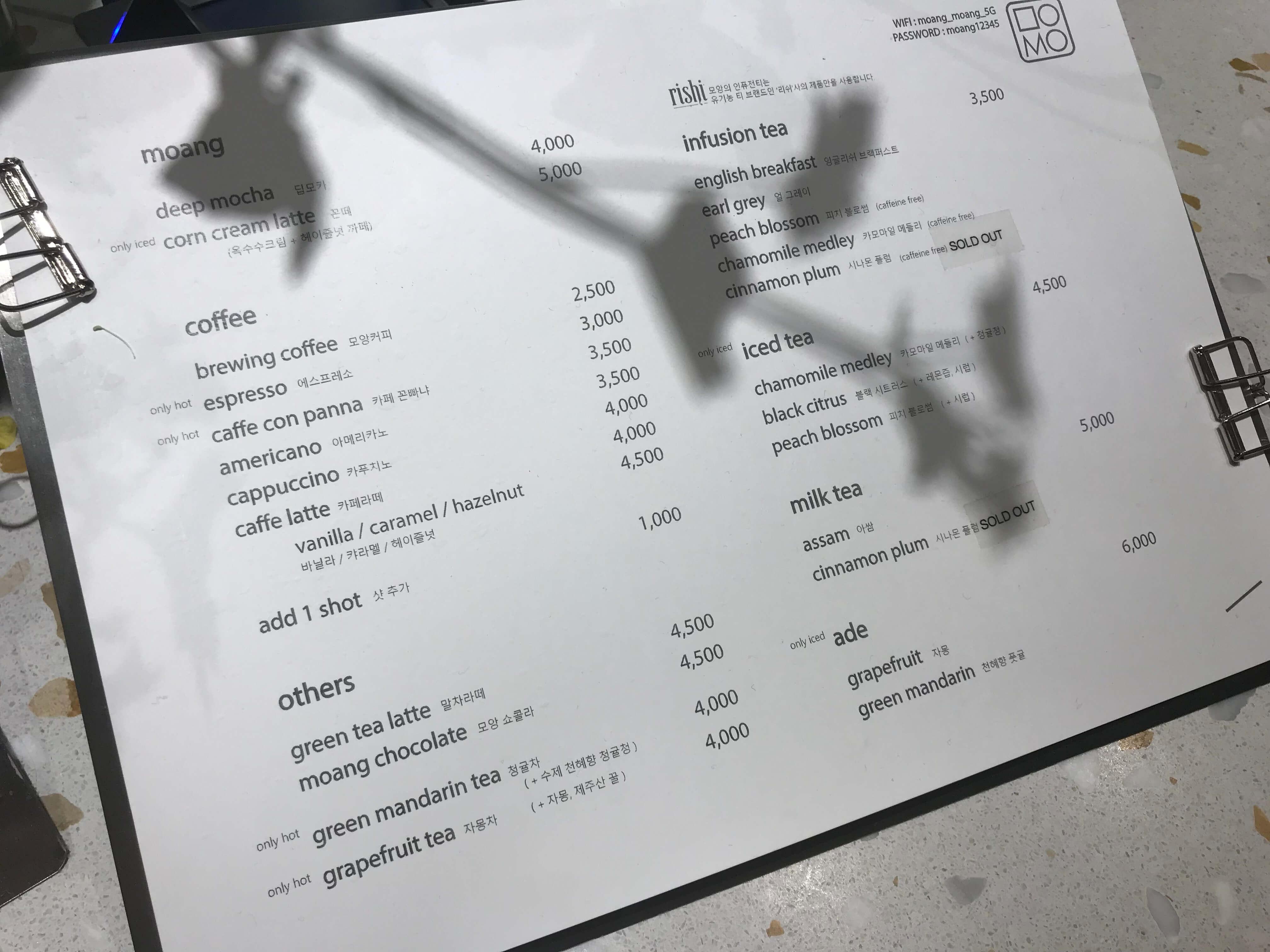 チェジュ島人気のカフェモアンのドリンクメニュー
