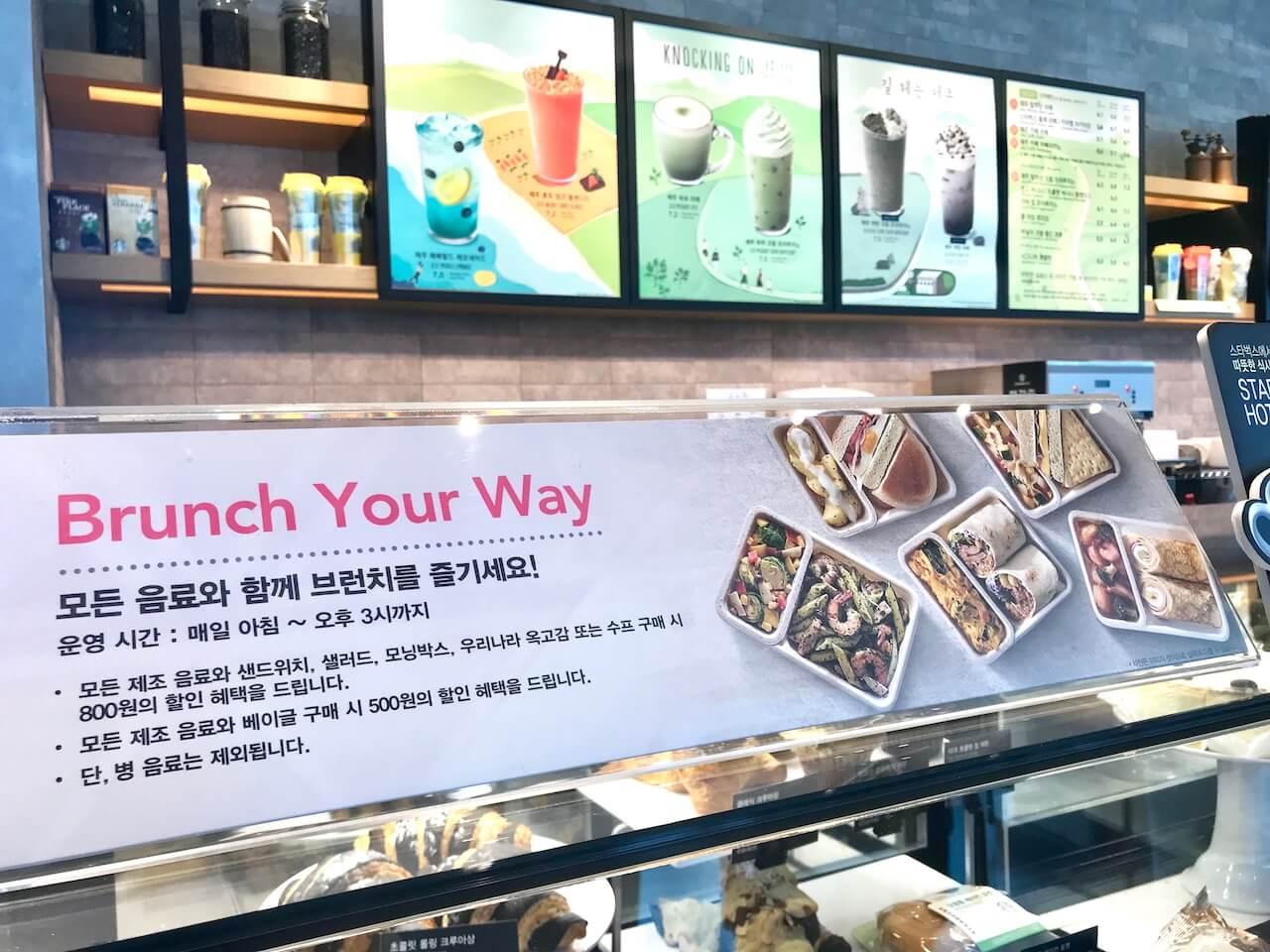 韓国スタバ限定のブランチボックス