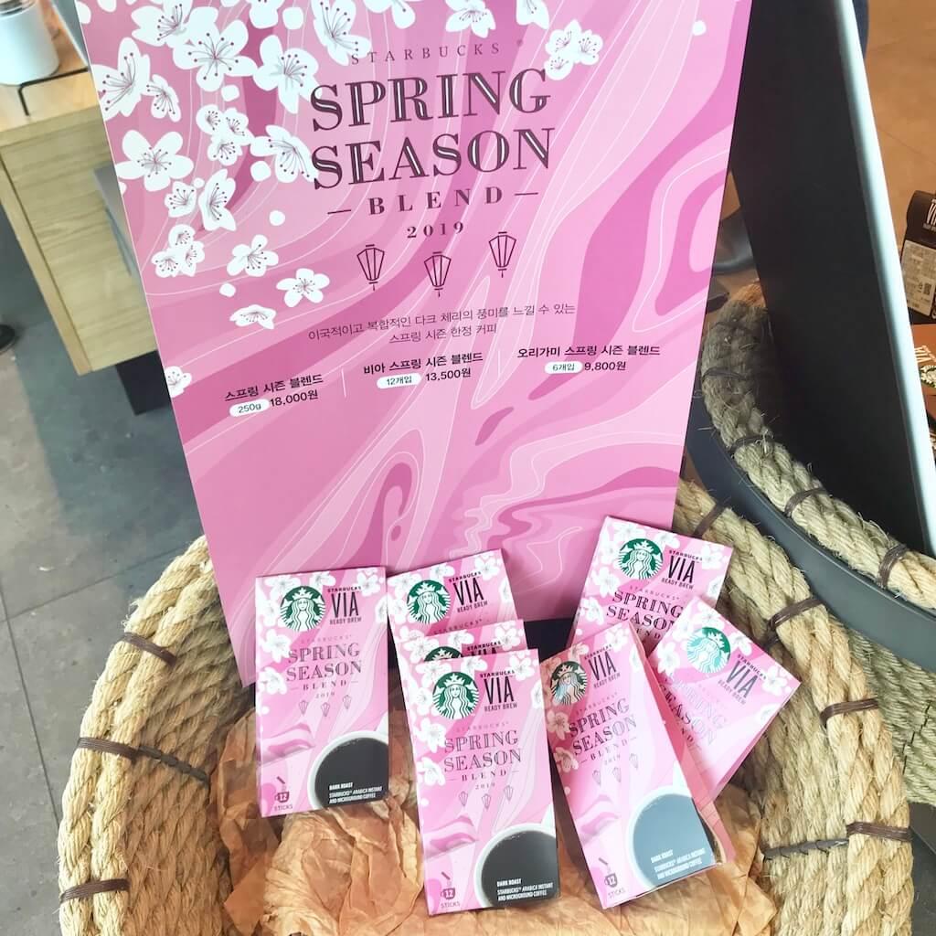 韓国スタバ限定の桜シーズン用のコーヒースティック